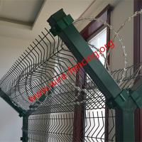 Buy cheap cheap airport fence supplier/factory from wholesalers