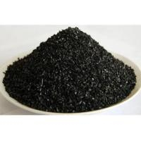 Buy cheap Coal Base Activated Carbon from wholesalers