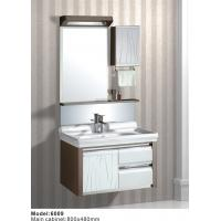 Fashion designing pakistan quality fashion designing for Bathroom cabinets pakistan