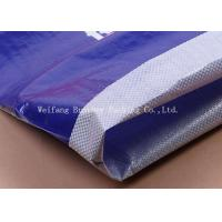 Buy cheap Custom Logo Three Composite Paper And Polypropylene Woven Composite Cement Bags from wholesalers