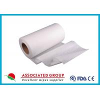 Buy cheap Plain Spunlace biodegradable non woven fabric , 50Gsm non woven material User Friendly from Wholesalers