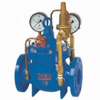 Buy cheap 200x Pressure Reducing Valve with 1.0, 1.6 and 2.5MPa Pressure product