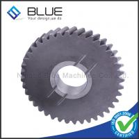 Buy cheap Professional Made Steel Gear for Sale as Auto Parts from wholesalers