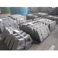 Buy cheap Sand Cast Steel Mill Lining System With HRC50 Hardness And AK50J DF069 from wholesalers