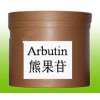 Buy cheap CAS 84380-01-8 API Pharmaceutical intermediate Alpha - Arbutin C12H17O7 from wholesalers