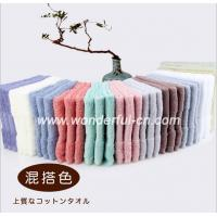Buy cheap Best quality AZO free cotton terry dobby small red wholesale hand towels from wholesalers