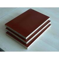 Buy cheap film face plywood / cheap plywood /one time hot press hot sale with low price from wholesalers