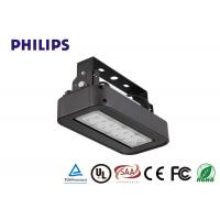 Buy cheap High Power Commercial Outdoor LED Flood Lights 6500k LED Area Flood Lights from wholesalers