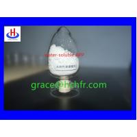 Buy cheap Ammonium polyphosphate water soluble from wholesalers