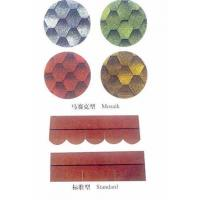 Buy cheap Colourful Bitumen/Asphalt Shingle from wholesalers