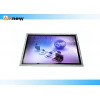 Buy cheap HD 1920X1080 17.3 Capacitive Touch Screen LCD Displays Monitor from wholesalers