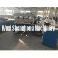 Buy cheap Steel Ribbed Roof Wall Panel Corrugated Iron Rolling Machine Easy Instaleed from wholesalers