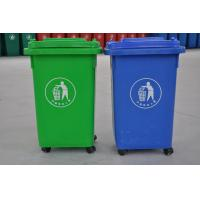 Buy cheap 50L,100L,120L,240L large outdoor PLASTIC TRASH CAN  waste wheelie  bins from wholesalers