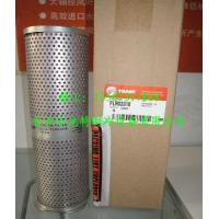 Buy cheap TRANE VAL00080 from wholesalers