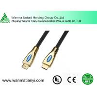 Buy cheap High-speed HDMI Cable, 1.3, 1.4, 2.0V from wholesalers