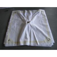 Buy cheap Woven filter cloth fabric applied in chemical industries from wholesalers