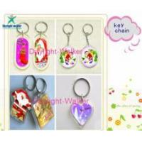 Buy cheap Acrylic Keychain from wholesalers