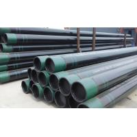 Buy cheap Vam VST55 HC  Casing Pipe&Tubing  VST55 HC  PSL 2 API 5CT standard grades and grades with enhanced performances from wholesalers