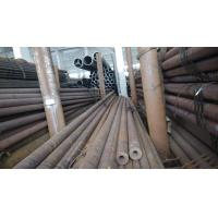 Buy cheap ASTM A53 B ASTM A106 B API 5L B cold drawn carbon steel seamless pipe from wholesalers