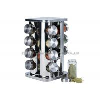 Buy cheap Set of 17 clear airtight glass spice jars on stainless steel carousel 80ml product