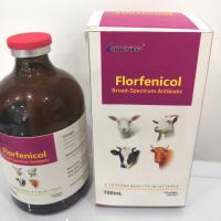 Buy cheap Veterinary Antibiotics Medicines Florfenicol Injection 10% 20% 30% from wholesalers