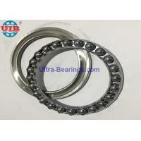 Buy cheap High Temperature Precision Ball Bearing 25mm Single Row For Vertical Pump from wholesalers