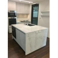 Buy cheap elegant style Quartz stone board for countertop from wholesalers