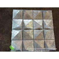 Buy cheap Architectural Metal Wall Panels Facade Outside wall cladding 3D design from wholesalers