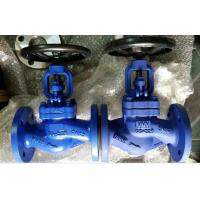 Buy cheap Flange Cast Iron 125lbf/In2 Globe Valve from wholesalers