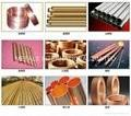 Buy cheap ASTM B68,ASTM B75,ASTM B88,ASTM B111,ASTM A280,AS 1571,AS1572-Copper Tube from wholesalers