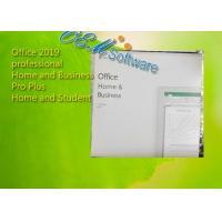 China Setup Office Page Microsoft Office Home And Business 2019 H & B FPP Key Card PKC on sale