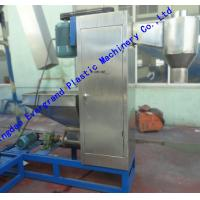 Buy cheap Waste Plastic PET Flake PE Film Centrifugal Dewatering Machine High Dehydration from wholesalers