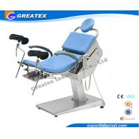 Buy cheap Durable Medical Equipment Gynecology Chair By CE/FDA/ISO Approved from wholesalers