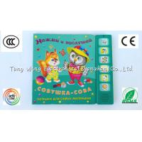 Buy cheap Personalised Animal Sounds Book For Indoor Children Talking Book from wholesalers