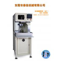 Buy cheap SMC Cylinder Wire Winding Machinery , Automatic Cable Twist Tie Machine from wholesalers