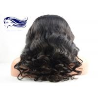 Buy cheap Lace Front Full Wigs Human Hair / Remy Front Lace Wigs With Baby Hair from wholesalers