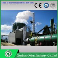 Buy cheap Rice Husk Rotary Drum Dryer/Wheat Bran Dryer/Dryer from wholesalers