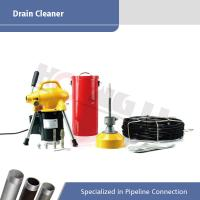 China Max 4 Inch Pipe Electric Drain Cleaning Machine 30 M A75 2018 New on sale