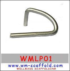 Buy cheap Locking Pin product