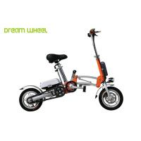 Buy cheap Mini Commuter Folding Electric Bike With 36V 8Ah Li-Ion Battery , Folding Motorized Bicycle from wholesalers