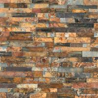 Buy cheap Natural stone S1120 Rock Face Finished Slate Ledge Panel, Cheap Rust Slate Wall Cladding from wholesalers