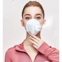 Buy cheap Anti - Virus 4 Layer Respiratory Face Masks Ffp KN95 N95 Molded Cup / Cone Shape from wholesalers