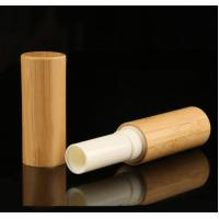 Buy cheap 5ml Petg Bamboo Lip Balm Containers Screen Printing product