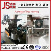 Buy cheap 6 KG Electrical Steel Coffee Roasting Equipment Commercial Coffee Roaster from wholesalers