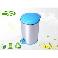 Buy cheap Colored White Pedal Bin Stainless Steel Pedal Bin 5 Liter For Home , Kitchen from wholesalers