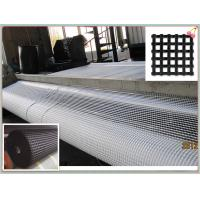 Buy cheap 80KN/M Black Fiberglass Geogrid with High Strength for Retaining Wall from wholesalers