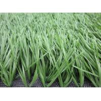Buy cheap Green Football Artificial Grass For Soccer Court With PE Monofilament Yarn from wholesalers