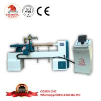 Buy cheap best wood lathe manufacturer cosen cnc service for your woodworking from wholesalers