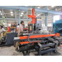 Buy cheap CNC plate punching, drilling and marking machine PPD103 from wholesalers