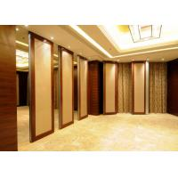 Buy cheap Interior Decorative Movable Sound Proof Partitions for hotel from wholesalers